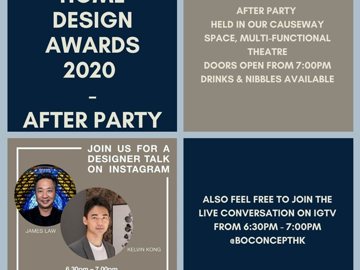 Home Design Awards 2020 - After Party (Causeway Bay Space)